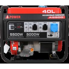 Бензогенератор A-IPOWER A5500