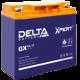 Аккумуляторная батарея DELTA GX 12V-17AH Xpert