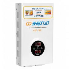 Стабилизатор напряжения Энергия APC 500 ВА  для котлов