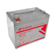Аккумуляторная батарея KORD GP 12-75
