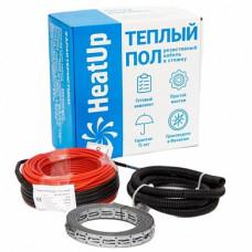 Нагревательный кабель HeatUp 200 Вт 1,3-2,5 м2